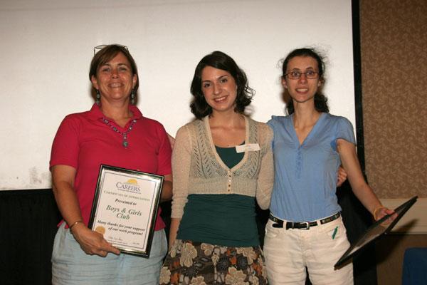 a_awards_2075