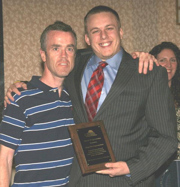 award_1999